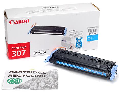 Mực in Canon 307 Cyan Toner Cartridge