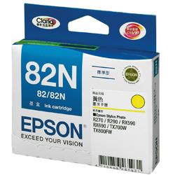Mực in Epson 82N Yellow Ink Cartridge (T112490)
