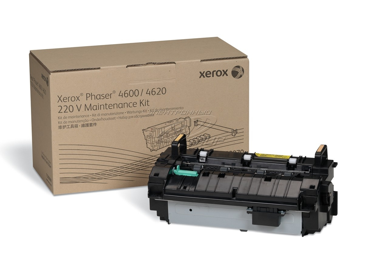 Fuji Xerox Phaser 4600n, 4620dn Fuser Maintenance Kit (115R00070)