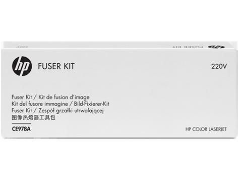 HP Color LaserJet CE978A 220V Fuser Kit (CE978A)