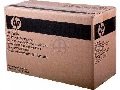HP LaserJet 220V User Maintenance Kit (CB389A)