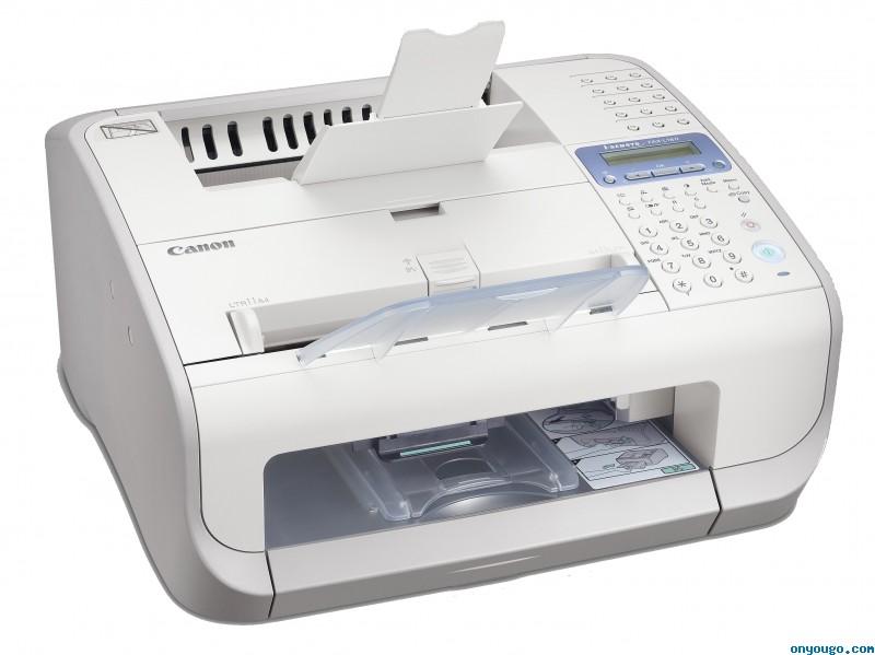 Máy Fax Canon L160, Laser trắng đen