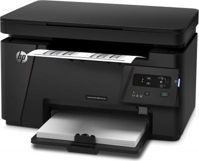 Máy in laser đa chức năng HP LaserJet Pro MFP M125a (CZ172A) (Đen)