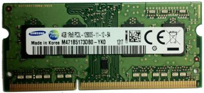 Ram laptop DDR3 4GB BUSS 1600